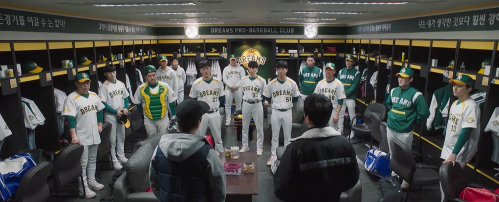 Hot Stove League – Heart and Seoul